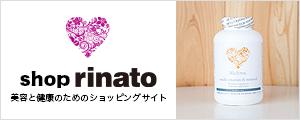 banner_rinato-shop