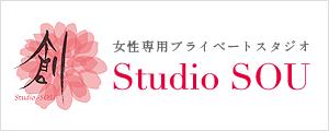 banner_SOU