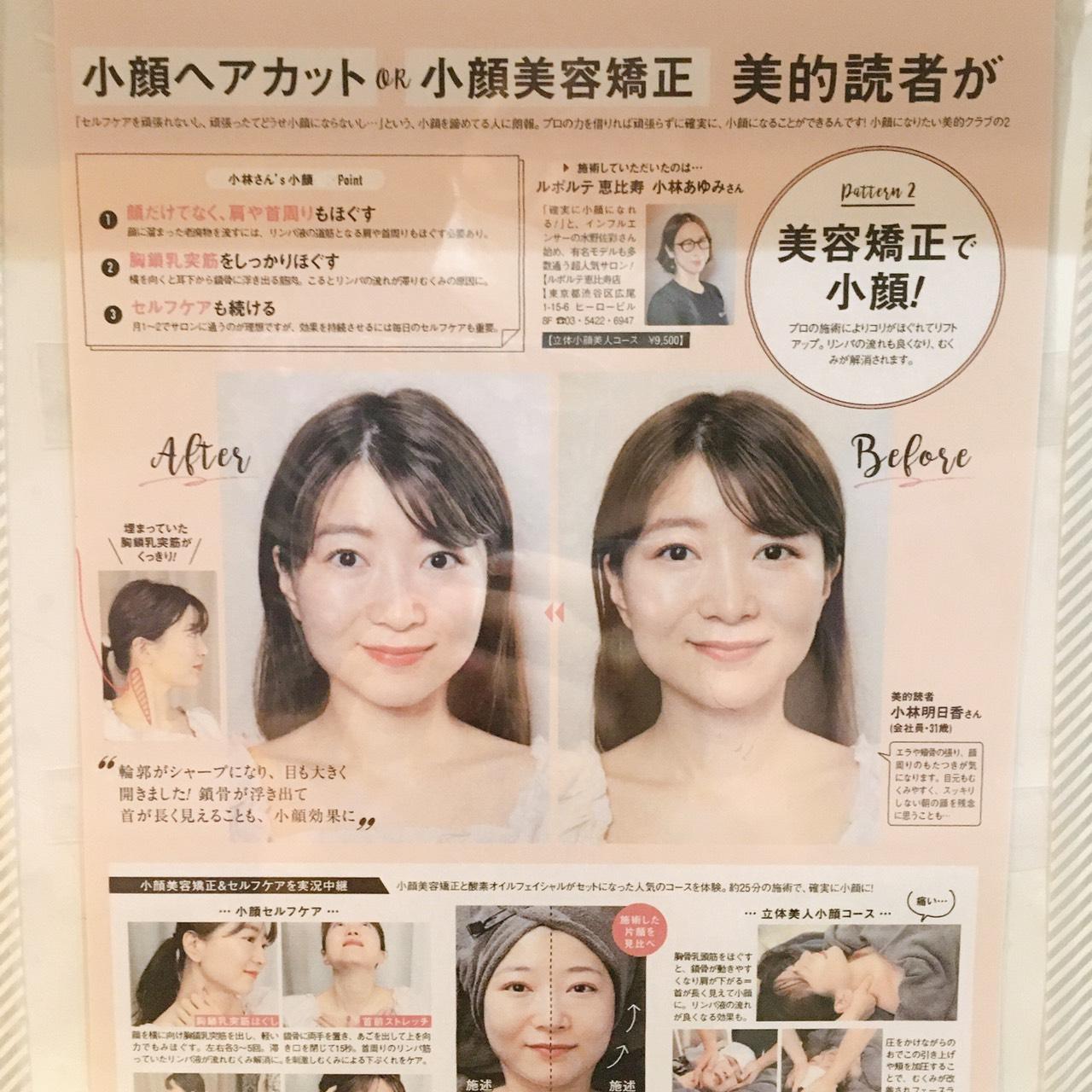 biteki-reporter2
