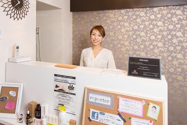 ルポルテ大阪店